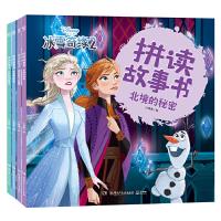 博集少儿:冰雪奇缘2拼读故事书(套装4册)(BZ-标准)