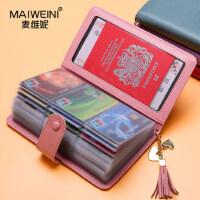 卡包女式韩版真皮牛皮多卡位名片夹小清新防盗刷信用卡套卡片包小
