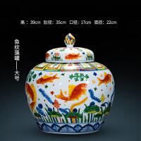 景德镇陶瓷花瓶中式仿古手绘粉彩鱼藻纹茶叶罐客厅家居装饰品摆件