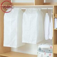 优品汇 防尘罩 日式家用加厚加宽透明大衣西服立体保护套衣服防尘袋衣物塑料套家居用品