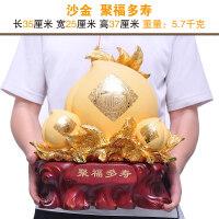 大号寿桃摆件老年人生日礼物贺寿做寿过寿祝寿礼品寿礼工艺装饰品