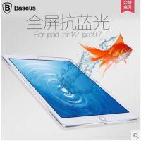 【支持礼品卡】倍思 ipad air2钢化膜pro9.7寸苹果平板6高清air抗蓝光保护贴膜