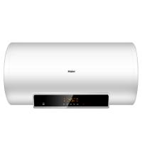 Haier/海尔 80升变频速热型电热水器 三档变频速热 一键预约 中温保温EC8002-MC5
