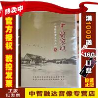 中国家规(贰)专题教育系列片(1DVD)视频光盘碟片