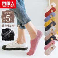 南极人【5双装】袜子女隐形袜夏季