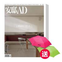 安邸AD 家居杂志 订阅3期 20年3月号起 送施华蔻辣木籽旅行套装