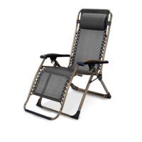 厚躺椅折叠午休椅办公室午睡椅沙滩椅子家用阳台休闲椅