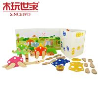 木玩世家儿童益智玩具恐龙拼装组合