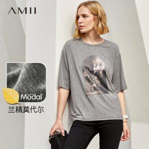【到手价:64.9元】Amii极简潮港风印花中袖T恤女2019春新款圆领宽松落肩袖上衣