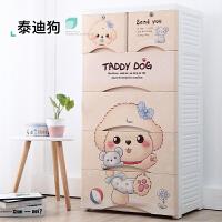 儿童整理柜 多层收纳柜子塑料抽屉式宝宝衣柜自由组合储物柜抖音同款