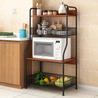 【一件3折】厨房落地多层置物架微波炉架子钢架储物架碗架简易收纳架烤箱架
