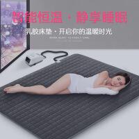 【好货优选】尤搏思水暖毯电热毯双人安全无辐射用乳胶床垫1.8m*2.0m双温款 灰色-双温 1.8m*2.0m