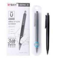晨光中性笔 H3704签字笔 0.5mm子弹头学生水笔 办公签字笔 黑色考试笔 10支装
