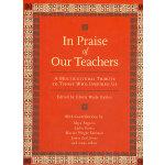 IN PRAISE OF OUR TEACHERS(ISBN=9780807031483) 英文原版