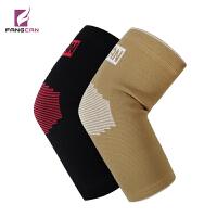 【买一赠一】FANGCAN 护肘运动篮球 羽毛球 护具 关节保护保暖 透气男女 训练