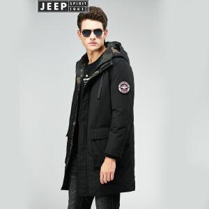 吉普JEEP羽绒服男2018秋冬中长款时尚连帽纯色简约加厚保暖羽绒服外套