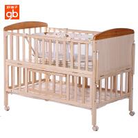 gb好孩子婴儿床实木无漆宝宝多功能松木床MC283+床垫