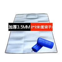 睡觉加厚隔凉睡垫折叠打地铺懒人铺炕泡沫海绵床垫防潮垫子可家用1.8 2米床垫1.8 2米