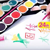 儿童水彩颜料套装彩绘固体颜料水彩画水粉初学者绘画用品