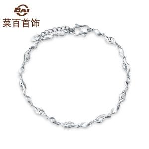 菜百首饰 Pt950铂金手链  铂金车花叶子手链  女士手链  计价  白金手链