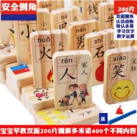 木制2-3-4-6周岁男女孩儿童益智早教汉字数字双面200片积木玩具