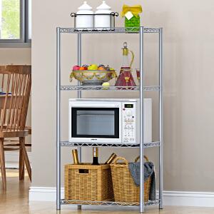 亚思特 防锈铁艺厨房 浴室 卫生间储物架 层架  架子 四层微波炉置物架Z4