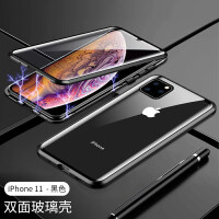 双面玻璃苹果11手机壳透明iPhone11Pro max保护套11R玻璃xir磁吸xi网红2019新