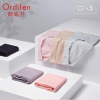 【2件3折到手价约:56】欧迪芬20203条装女士中腰三角裤纯色蕾丝边舒适无痕提臀内裤XK0A01