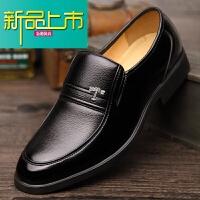 新品上市冬季皮鞋男真皮商务正装男鞋加绒保暖棉鞋男士休闲鞋中老年爸爸鞋