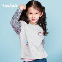【3件3折 到手价:53.7元】水孩儿(SOUHAIT)秋季新款女童拼接卫衣 纯棉舒适AQEQL451