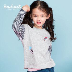 【双十二狂欢】水孩儿souhait秋季新款女童拼接卫衣纯棉舒适AQEQL451