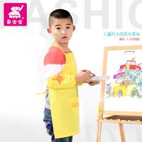 象宝宝 儿童画画衣防水围裙袖套组合 宝宝围裙防水罩衣吃饭衣