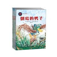 全3册 精装版小牛津图书馆儿童早教绘本科奇保罗大师系列 倒霉的鸭子 疯狂的猫咪 奇科去钓鱼 幼儿故事亲子共读故事3-6岁儿童读物