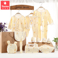 【1件3折价:50.7】纤丝鸟(TINSINO)新生儿礼盒婴儿衣服8件套宝宝四季内衣套装满月百日礼盒装