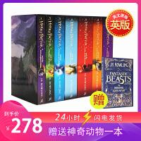 哈利波特英文原版 Harry Potter 哈利波特全集1-7套装 精美华丽盒装 英国版 J.K. Rowling