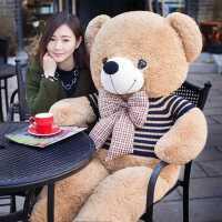 毛绒玩具泰迪熊猫公仔布娃娃超大熊特大号女孩可爱狗熊抱抱熊玩偶