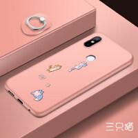 小米红米s2手机壳 小米 红米S2保护套 红米s2 手机保护壳 全包防摔软硅胶个性创意磨砂潮牌彩绘软保护套