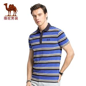 骆驼男装 夏季新款男士短袖翻领绣标商务休闲微弹条纹T恤衫