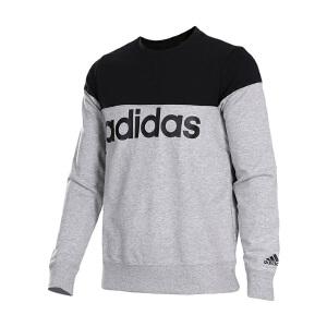 Adidas阿迪达斯 男装 男子运动休闲圆领套头衫 AZ8348