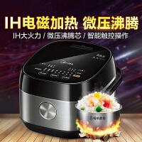 美的(Midea) ��煲 HS4073 IH�磁加�� �A�s功能精�鼎釜 家用多功能�毫����4升/4L李�F推�]