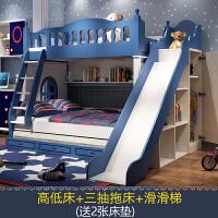 床上下床实木高低床两层带滑梯上下铺木床双层大人 高低床+三抽拖床+滑滑梯 送床垫2张 1350mm*1900mm 更多
