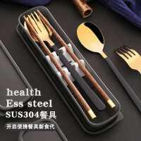 筷子勺子套装小学生儿童便携式餐具实木质收纳盒三件单人装上班族