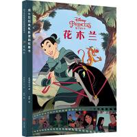 迪士尼经典电影漫画故事书 花木兰