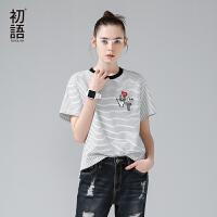 【春节不打烊,满减价:26.4元】初语夏季新款 直筒纯棉圆领条纹趣味刺绣短袖T恤女