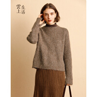 【下单领券立减120元】云上生活羊毛保暖毛衫套头毛衣女长袖百搭韩版女装A1675