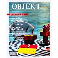 荷兰OBJEKT杂志 订阅2020年 E14 住宅别墅 家居空间 室内软装设计杂志