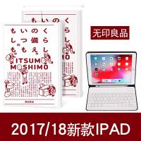 2019新款iPad air3平板6笔槽保护套18苹果5键盘Pro11英寸9.7壳1/2