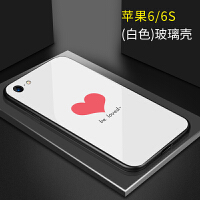 �O果6�W�t手�C��6p潮牌iphone6plus玻璃套�坌�6S�W�t同款少女心6 6/6S【玻璃】白 007