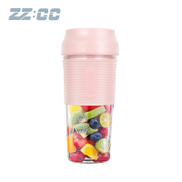 ZZCC 星果杯榨汁机便携式家用充电迷你随行炸榨汁杯小型料理果汁机女神粉
