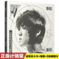 正版 exo鹿晗专辑reloaded i 重启 CD+DVD+海报+明信片